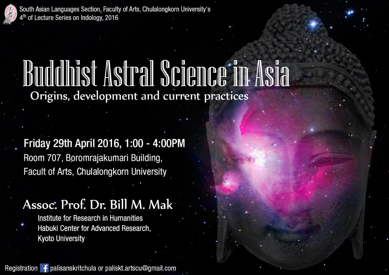 Buddhist Astral Science in Asia