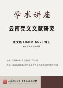 Mak20190404