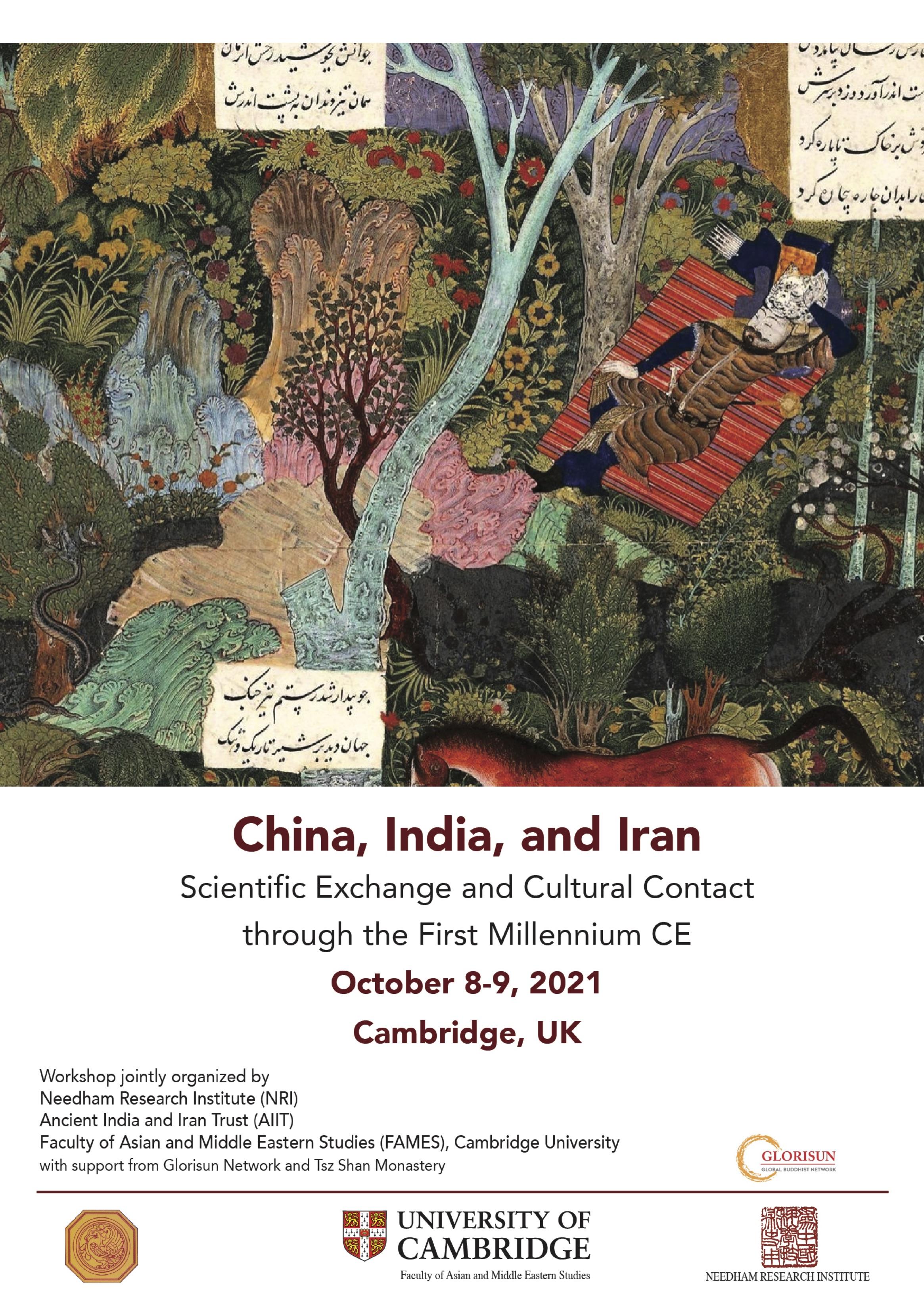 China_India_Iran_2021_Poster